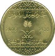 25 Halalas - Salman – obverse