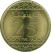25 Halalas - Salman – reverse