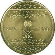 50 Halalas - Salman -  obverse