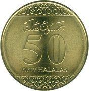 50 Halalas - Salman -  reverse