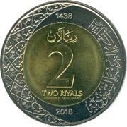 2 Riyals - Salman – reverse