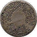 ¼ Qirsh - Abd al-Azīz (Hejaz and Nejd) – obverse