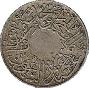 ½ Qirsh - Abd al-Azīz (Hejaz & Nejd and Dependencies) – obverse