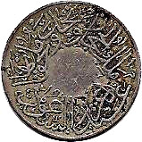 ¼ Qirsh - Abd al-Azīz (Hejaz & Nejd and Dependencies) – obverse