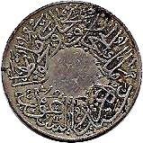 ¼ Qirsh - Abd al-Azīz (Hejaz & Nejd and Dependencies) – obverse