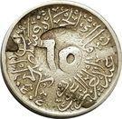 ¼ Qirsh - Abd al-Azīz (Countermarked - Host date : AH 1344) – obverse