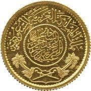 1 Gunayh - Abd al-Azīz (Gold Pattern) – obverse