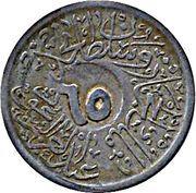 "1 Qirsh - Abd al-Azīz (Hejaz & Nejd; countermarked ""65"") – obverse"