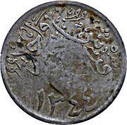 "1 Qirsh - Abd al-Azīz (Hejaz & Nejd; countermarked ""65"") -  reverse"