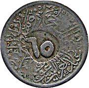 "½ Qirsh - Abd al-Azīz (Hejaz & Nejd; countermarked ""65"") – obverse"