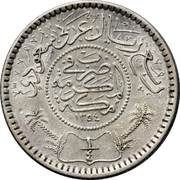 ¼ Riyal - Abd al-Azīz (Saudi Arabia) – obverse
