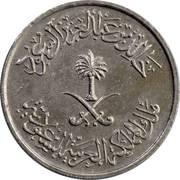 ½ Riyal / 50 Halalah - Khālid -  obverse
