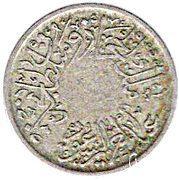 1 Qirsh - Abd al-Azīz (Hejaz and Nejd) – obverse