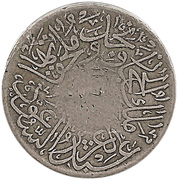 1 Qirsh - Abd al-Azīz (Hejaz & Nejd and Dependencies) – obverse
