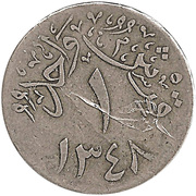 1 Qirsh - Abd al-Azīz (Hejaz & Nejd and Dependencies) – reverse