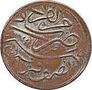 ½ Qirsh - Abd al-Azīz (Mecca) – reverse
