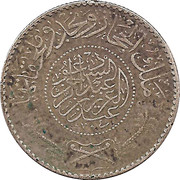 ½ Riyal - Abd al-Azīz (Hejaz & Nejd and Dependencies) – obverse