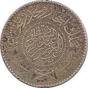 ½ Riyal - Abd al-Azīz (Hejaz & Nejd and Dependencies) – obverse