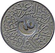 "1 Qirsh - Abd al-Azīz (countermarked ""65"") – obverse"