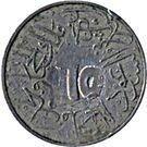 "¼ Qirsh - Abd al-Azīz (Hejaz & Nejd and Dependencies; countermarked ""65"") – obverse"