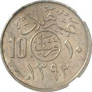 2 Qirsh / 10 Halalat - Faisal (Double Reverse Mule) – obverse