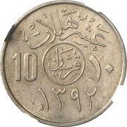 2 Qirsh / 10 Halalat - Faisal (Double Reverse Mule) – reverse