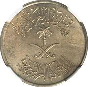 2 Qirsh / 10 Halalat - Faisal (Double Obverse Mule) – obverse