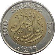 1 Riyal / 100 Halalah - Fahd – reverse