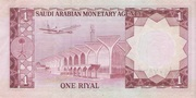 1 Riyal -  reverse