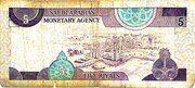 5 Riyals -  reverse