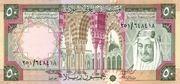 50 Riyals – obverse