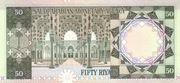 50 Riyals – reverse