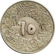 "½ Qirsh - Abd al-Azīz (Saudi Arabia; countermarked ""65"") -  obverse"