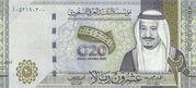 20 Riyals (G20 Summit in Riyadh 2020) – obverse