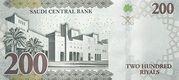 200 Riyals (Vision 2030) – reverse
