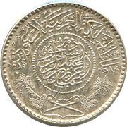 ½ Riyal - Abd al-Azīz (Saudi Arabia) – obverse