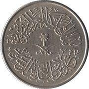 1 Qirsh - Su'ūd – obverse