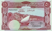 5 Dinars – obverse