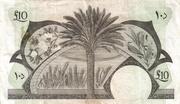 10 Dinars – reverse