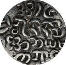 1 Tankah - Maha Thamada Raza – reverse
