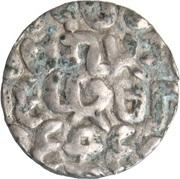 1 Tankah - Bodawpaya (Lord Amarapura) – obverse