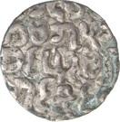 1 Tankah - Bodawpaya (Lord Amarapura) – reverse