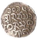 1 Tankah - Sanda Thudhamma – reverse