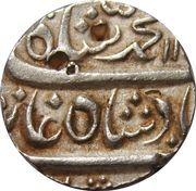 1 Rupee - Muhammad Shah [Muhammad Ali] – obverse