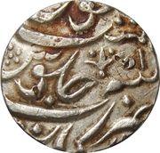 1 Rupee - Muhammad Shah [Muhammad Ali] – reverse