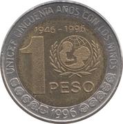 1 Peso (Unicef) -  reverse
