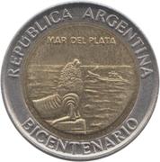 1 Peso (Mar del Plata) -  obverse