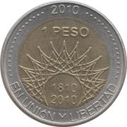 1 Peso (Mar del Plata) -  reverse