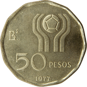 50 Pesos (Soccer) -  reverse