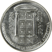 2 Pesos (75th Anniversary of B.C.R.A.) -  obverse